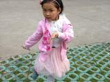 http://static8.ci123.com/photo/160_120/7884/bf0947dbfc6a19bcfe4abbe604e062e1.jpg