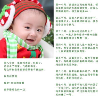 育儿网官方宝宝主页