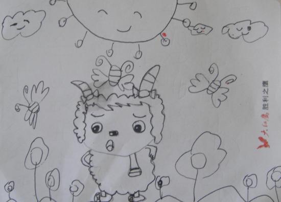可爱的美羊羊   爸爸妈妈去春游   这是晨曦在幼儿园画的,