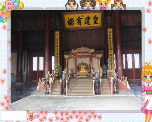 北京之旅--游览天安门广场和故宫 - 成长日记 -