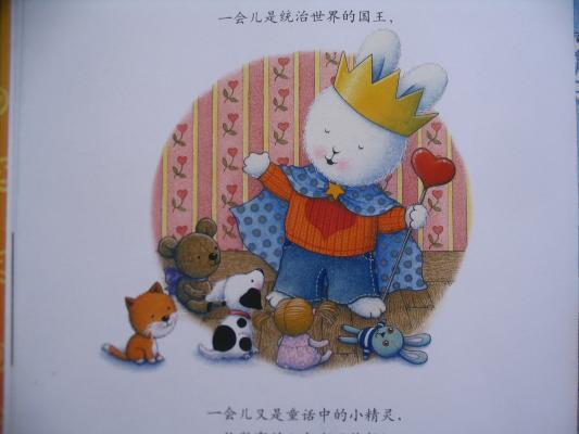的兔子也会欢喜,喜爱.小兔子就像我们的孩子,他顽皮,可爱喜欢