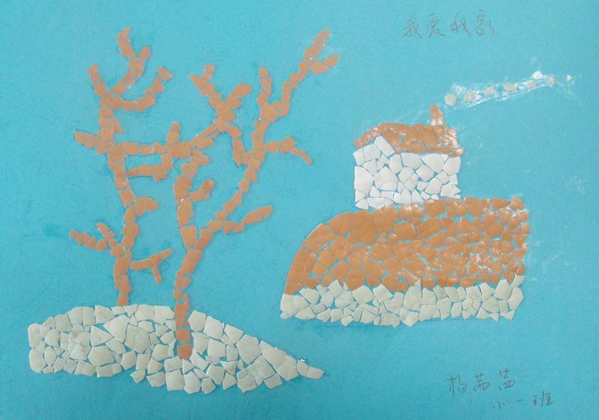 2010年3月24日 女儿的家庭作业 蛋壳贴画