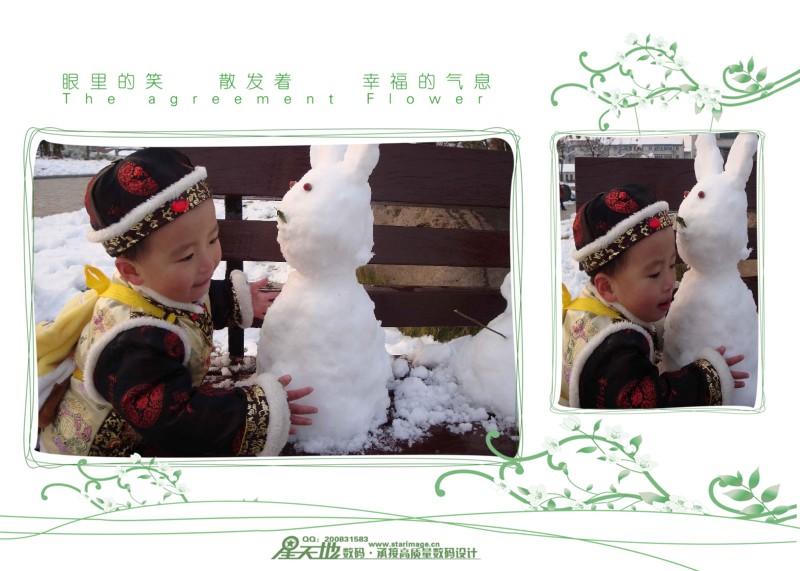 这个雪兔子好可爱,抱抱