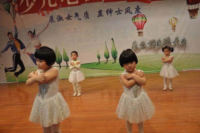 蒙蒙小班舞蹈汇报演出 - 成长日记 - 蒙蒙成长历